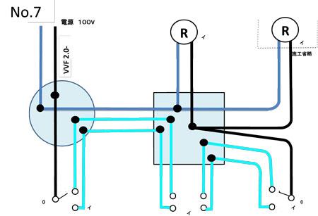 4路スイッチ複線図