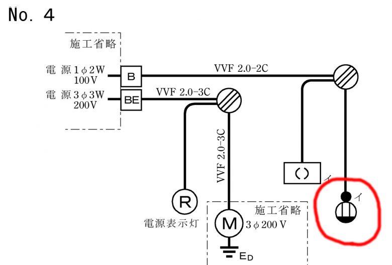 複線 3 図 スイッチ 路