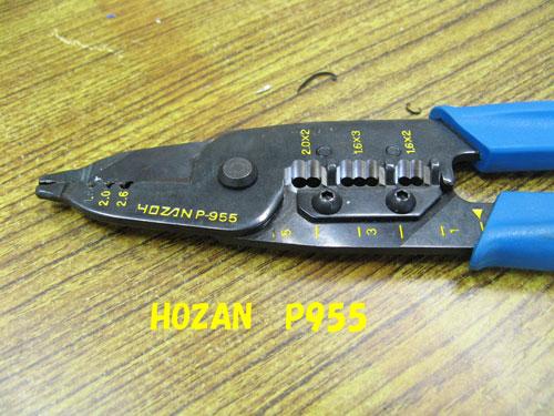 ホーザンP955