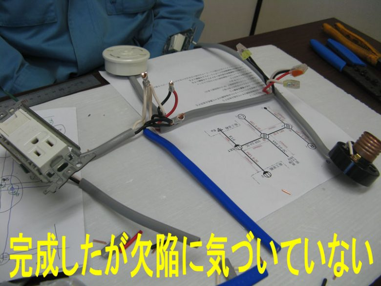 2 士 電気 種 工事